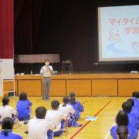 2学年マイタイムライン発表会開催