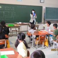 今日の授業から 1~6年生