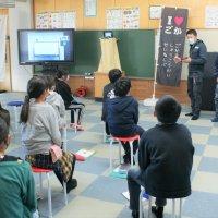 「夢の教室」オンライン 5年生
