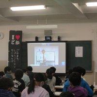 5年生 夢の教室 戸川健太先生