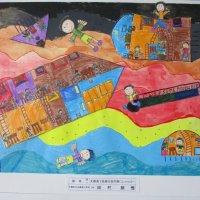 茨城県小中学校芸術祭 巡回展