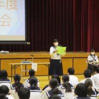 生徒総会が開催されました