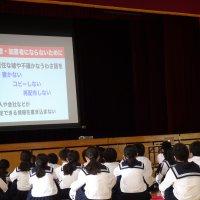 大人のための情報モラル学習会
